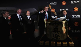 Sponsorship, Man Utd, Epson