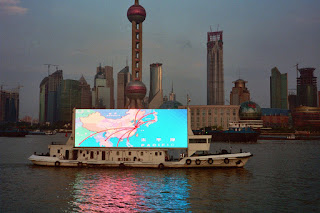 A Map of China on the River Boat that displays Ads