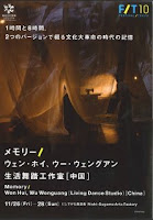公演ポスター[pdfファイル]