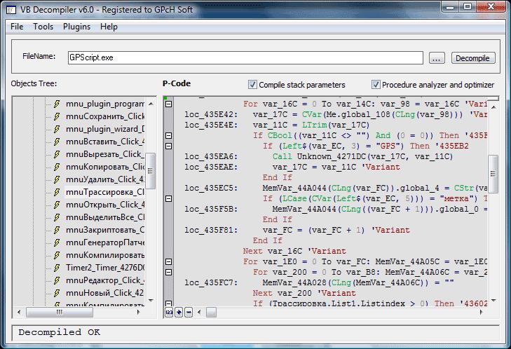 gilisoft private disk 7.1 crack keygen incl registration key