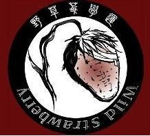 野草莓學運 Logo