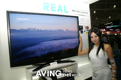 Mitsubishi to unveil its ultra slim LCD TV REAL