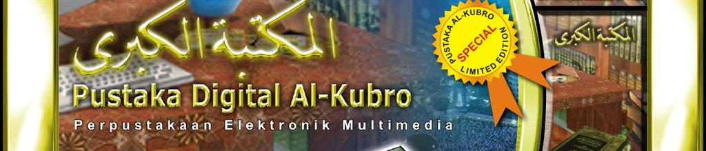 Pustaka Digital Al Kubro