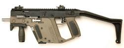 my lover gun
