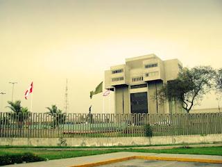 Ministerio de defensa del per 21c for Ministerio de defenza