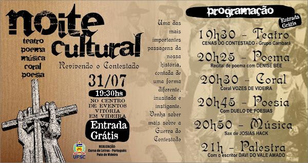 Convite da Noite Cultural.