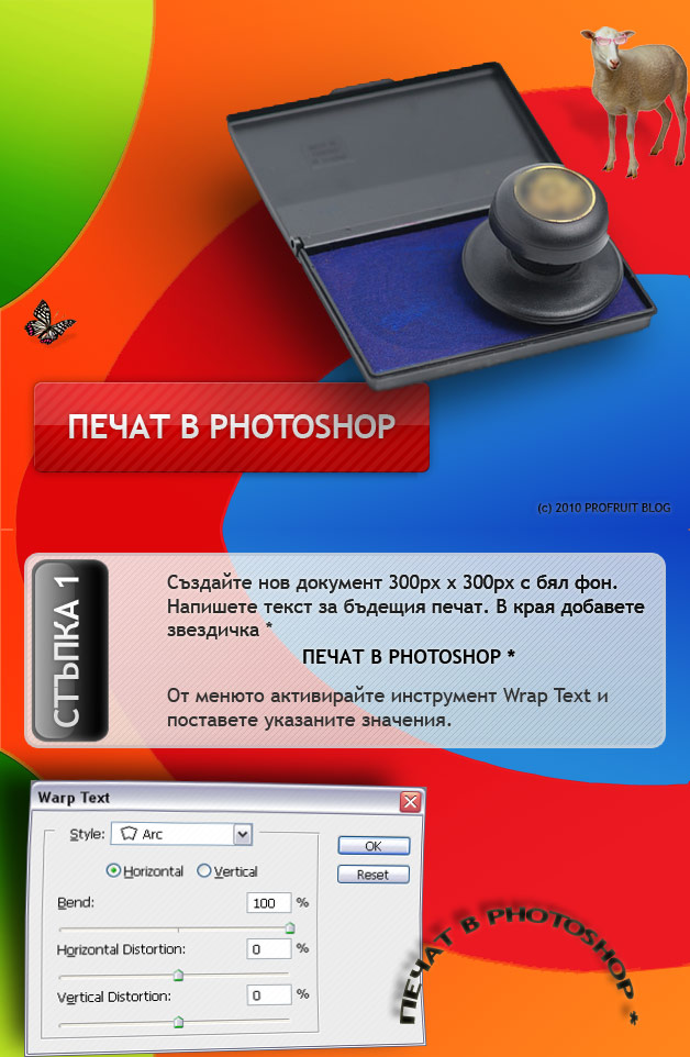 печат в photoshop
