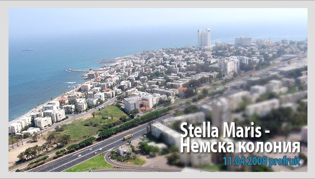 Stella Maris - Haifa
