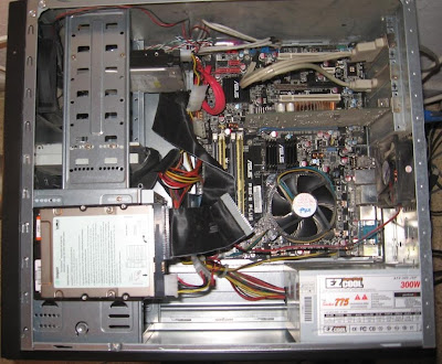моят компютър