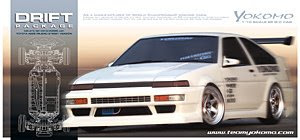 cilpaq qizlar hamamda lambaro magazine Car Pictures