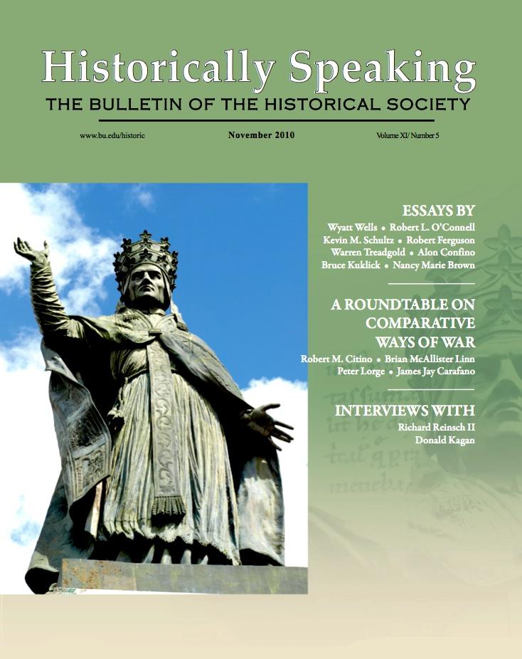 Ritzinger Scholarship Essays - image 5