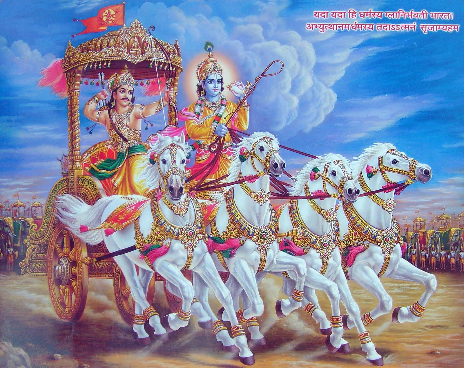 http://2.bp.blogspot.com/_71TqLIA2p-o/TL3jFA2KNgI/AAAAAAAABh8/34W44CNFEOY/s1600/hindu-god-krishna-arjun-.jpg