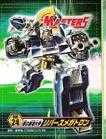 Robot Masters Rebirth Megatron