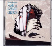 Takeshi Kainuma / name of inward church