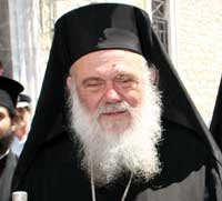 Nέος Αρχιεπίσκοπος ο Ιερώνυμος!