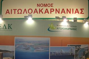 Η Αιτωλοακαρνανία σε μεσογειακή έκθεση στην Ιταλία-ενδιαφέρον από τουριστικούς πράκτορες.