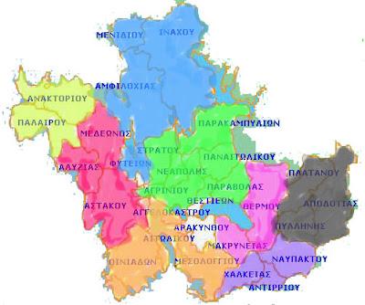OΙ 8 Δήμοι της Αιτωλοακαρνανίας που θα προκύψουν από τον Καποδίστρια 2.