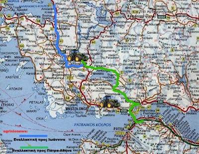 Ο χάρτης με τα μπλόκα- Εναλλακτικές διαδρομές
