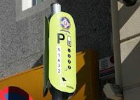 Εφαρμογή Συστήματος Ελεγχόμενης Στάθμευσης στο Αγρίνιο.