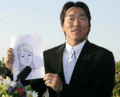 Hideki Matsui wife