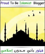 فخور بانى مدون مسلم