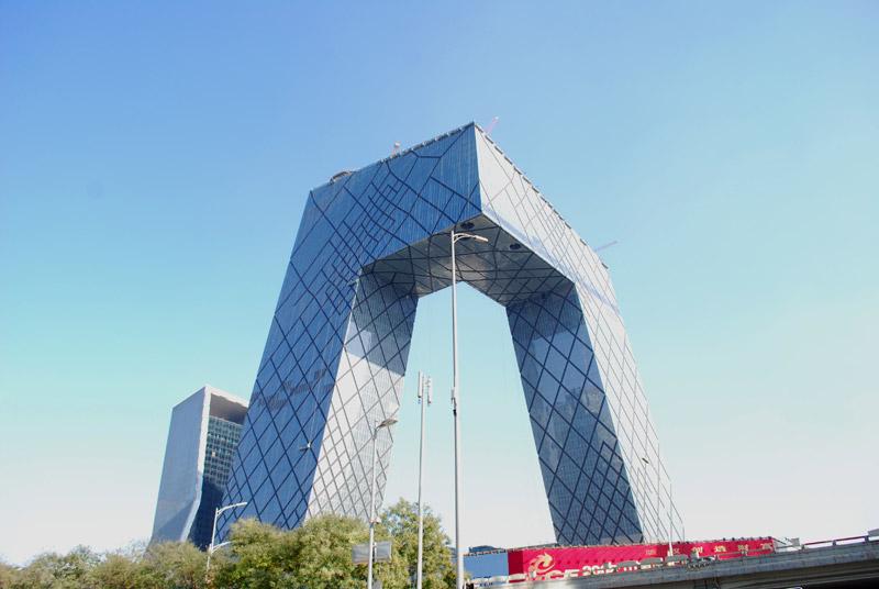 pechino, beijing, cctv headquarters