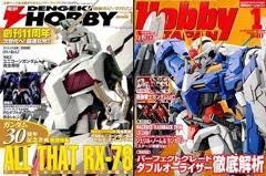 Hobby Books & Magazines