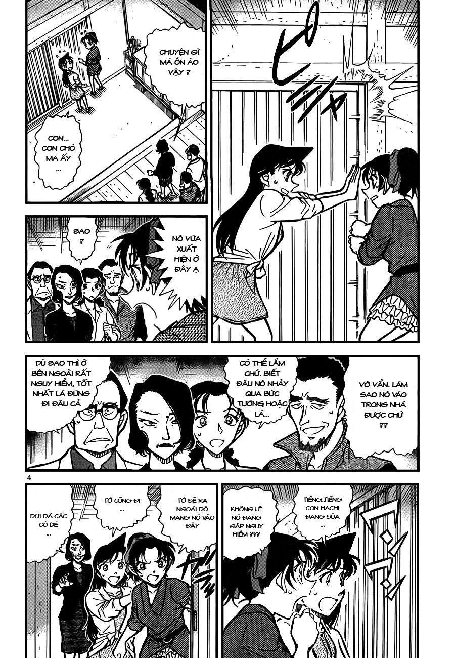 Detective Conan - Thám Tử Lừng Danh Conan chap 738 page 4 - IZTruyenTranh.com