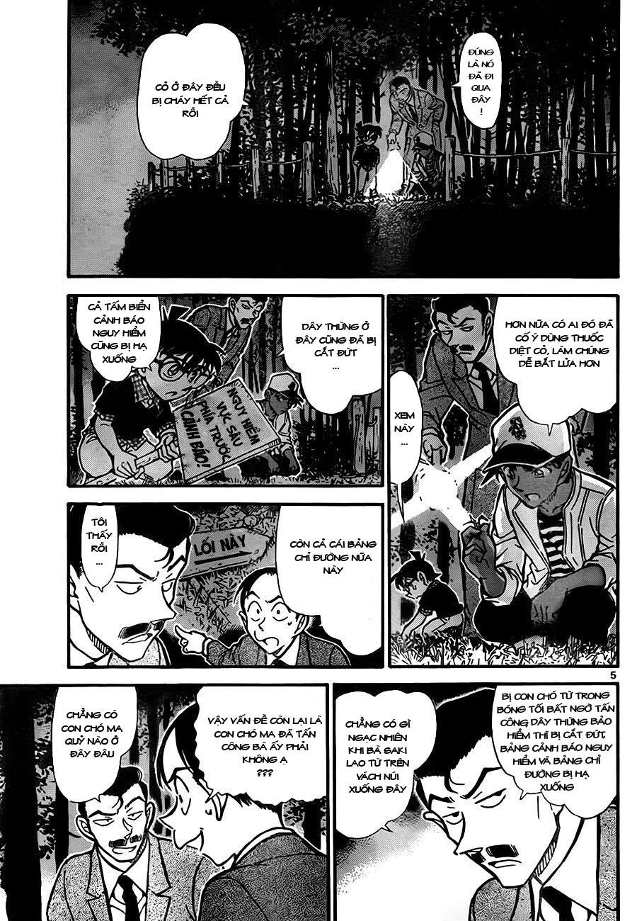 Detective Conan - Thám Tử Lừng Danh Conan chap 738 page 5 - IZTruyenTranh.com
