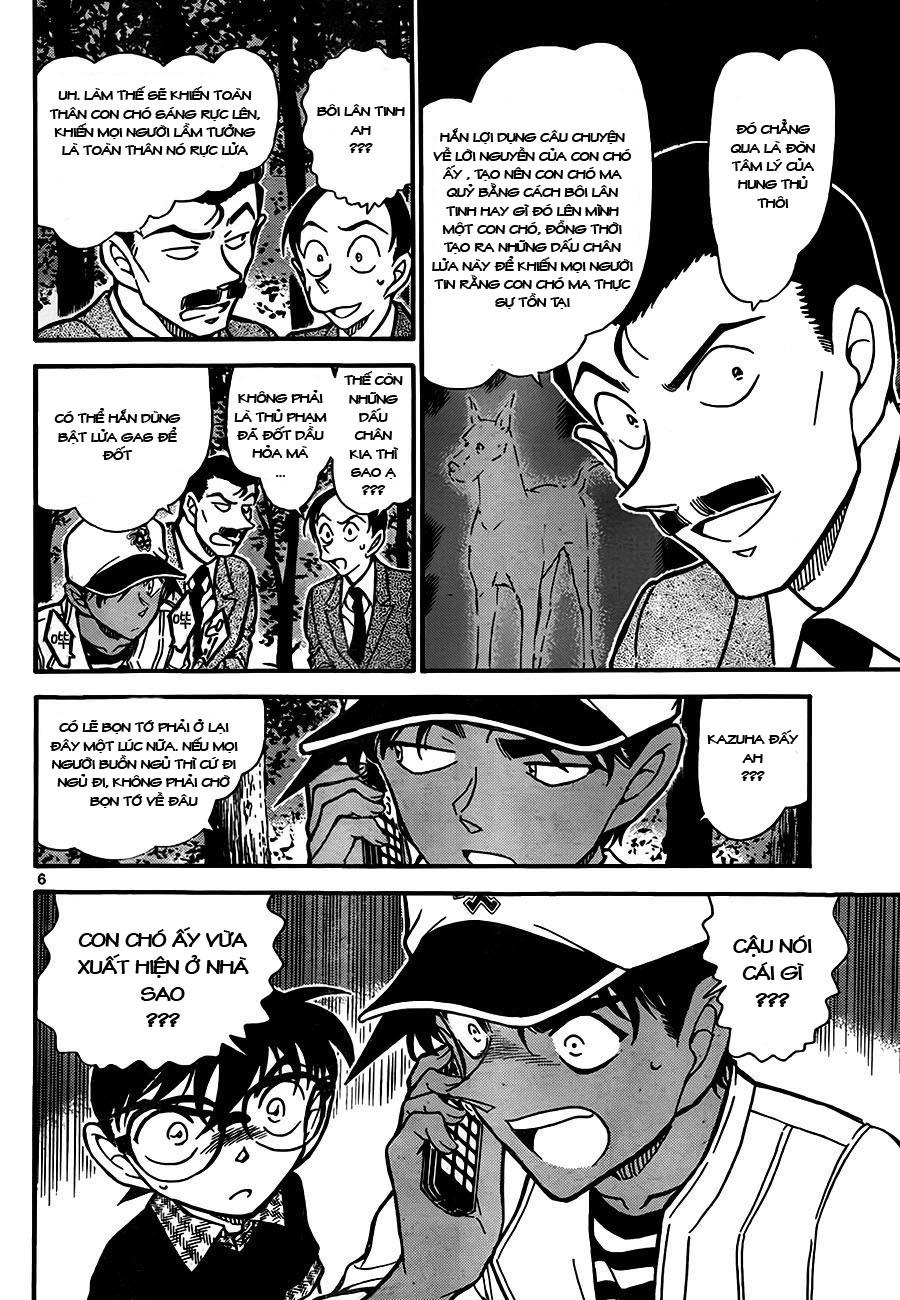 Detective Conan - Thám Tử Lừng Danh Conan chap 738 page 6 - IZTruyenTranh.com