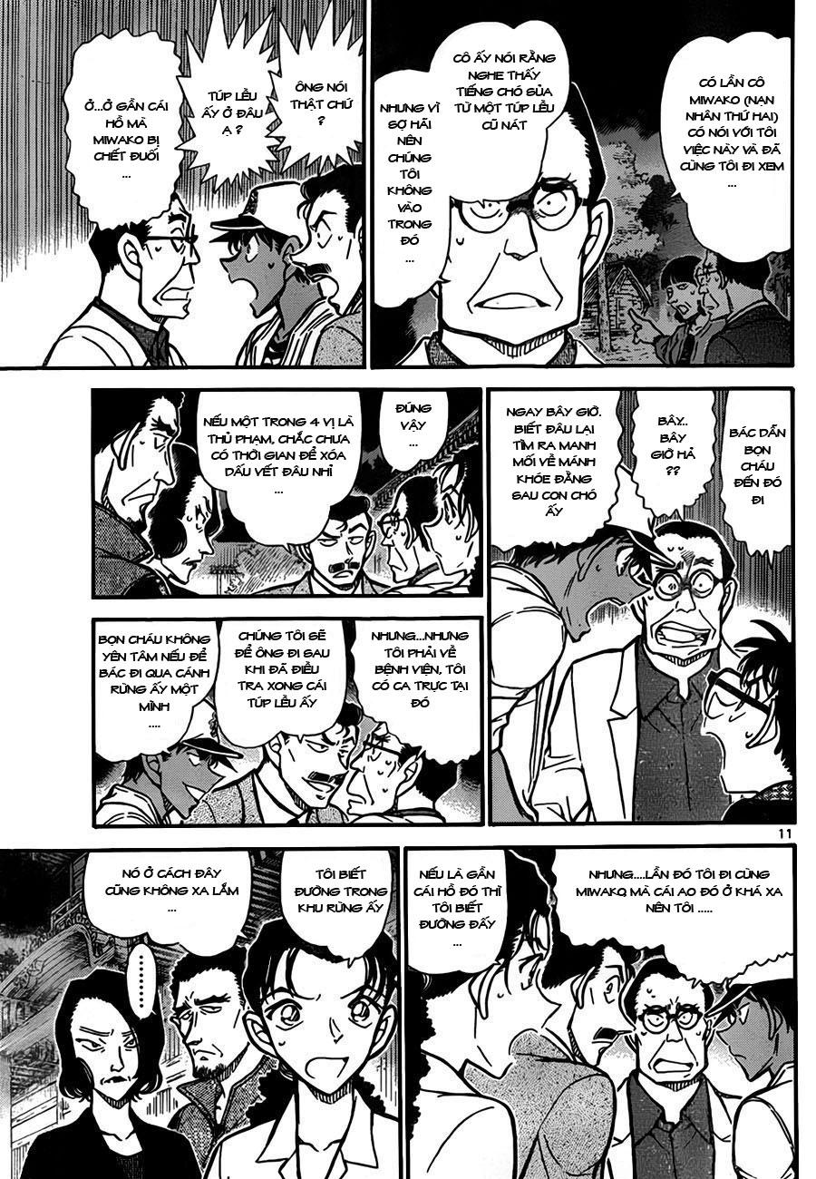 Detective Conan - Thám Tử Lừng Danh Conan chap 738 page 11 - IZTruyenTranh.com