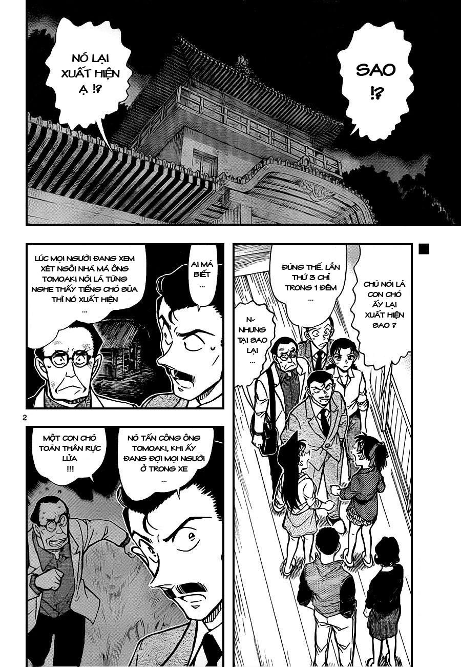 Detective Conan - Thám Tử Lừng Danh Conan chap 739 page 2 - IZTruyenTranh.com