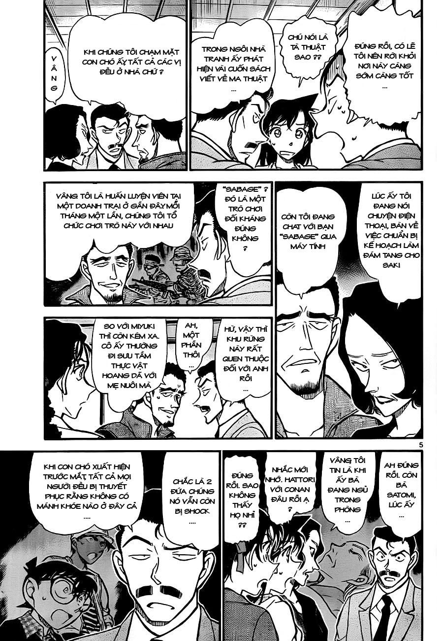 Detective Conan - Thám Tử Lừng Danh Conan chap 739 page 4 - IZTruyenTranh.com