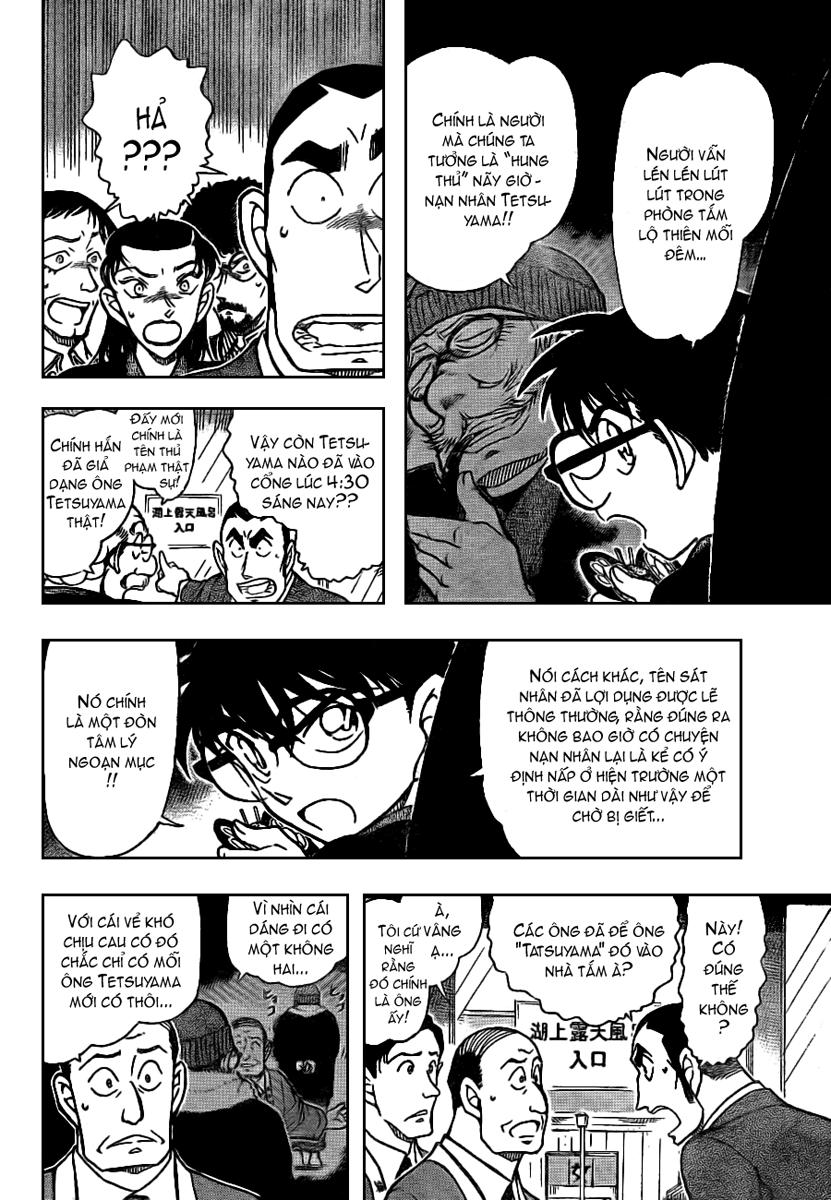 Detective Conan - Thám Tử Lừng Danh Conan chap 724 page 6 - IZTruyenTranh.com