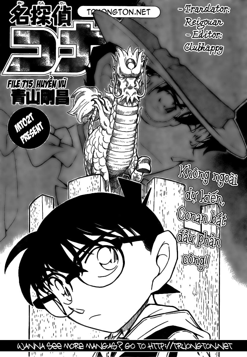 Detective Conan - Thám Tử Lừng Danh Conan chap 715 page 1 - IZTruyenTranh.com
