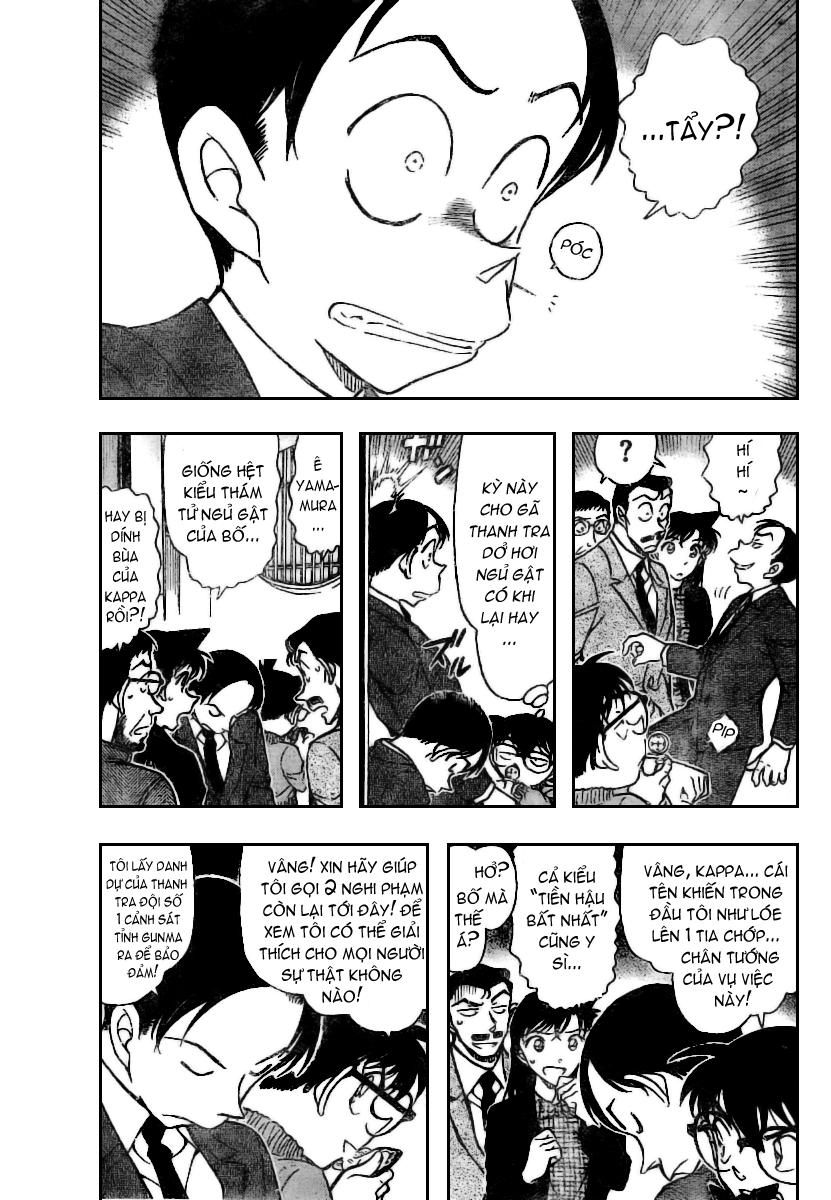 Detective Conan - Thám Tử Lừng Danh Conan chap 721 page 3 - IZTruyenTranh.com