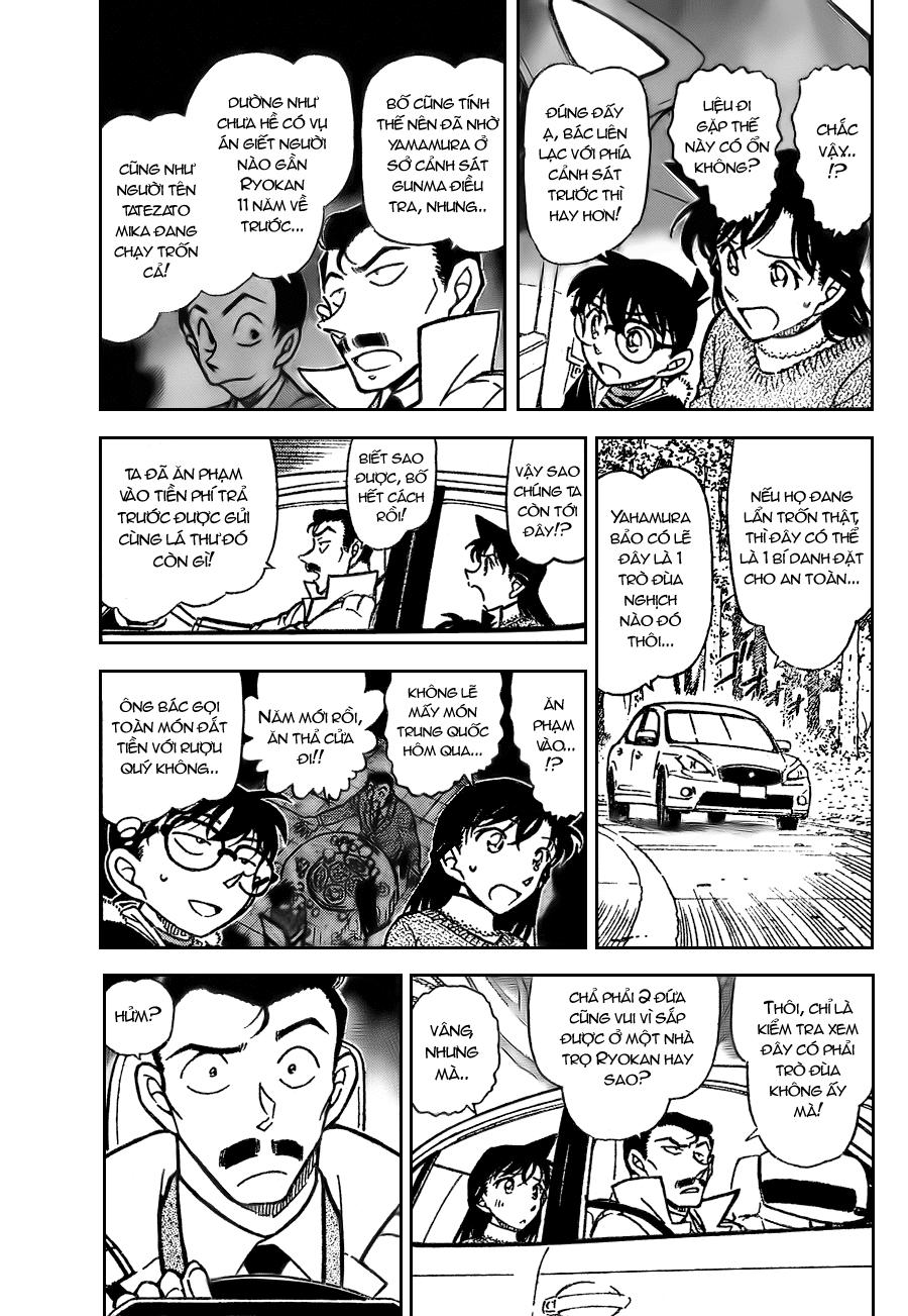 Detective Conan - Thám Tử Lừng Danh Conan chap 719 page 3 - IZTruyenTranh.com