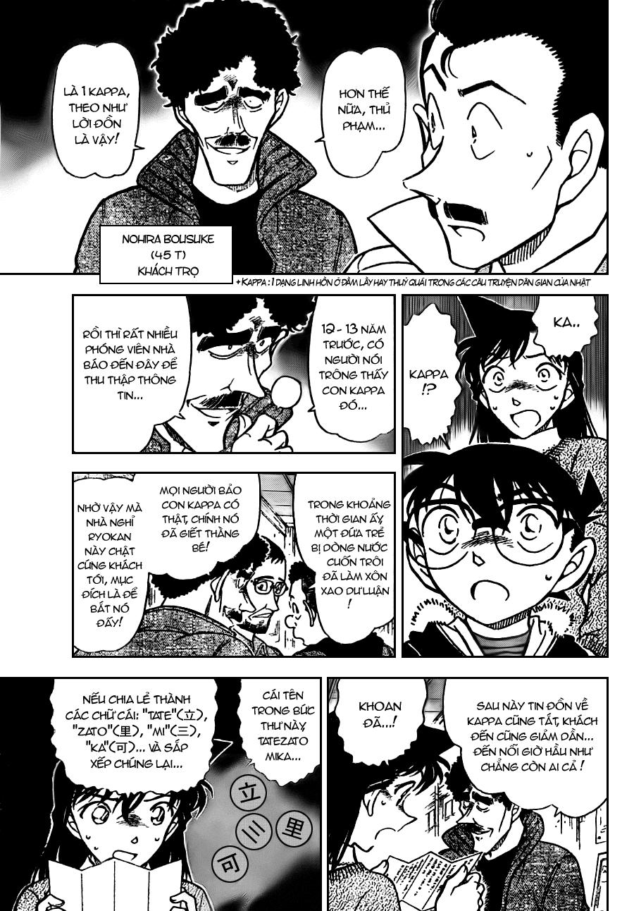 Detective Conan - Thám Tử Lừng Danh Conan chap 719 page 11 - IZTruyenTranh.com