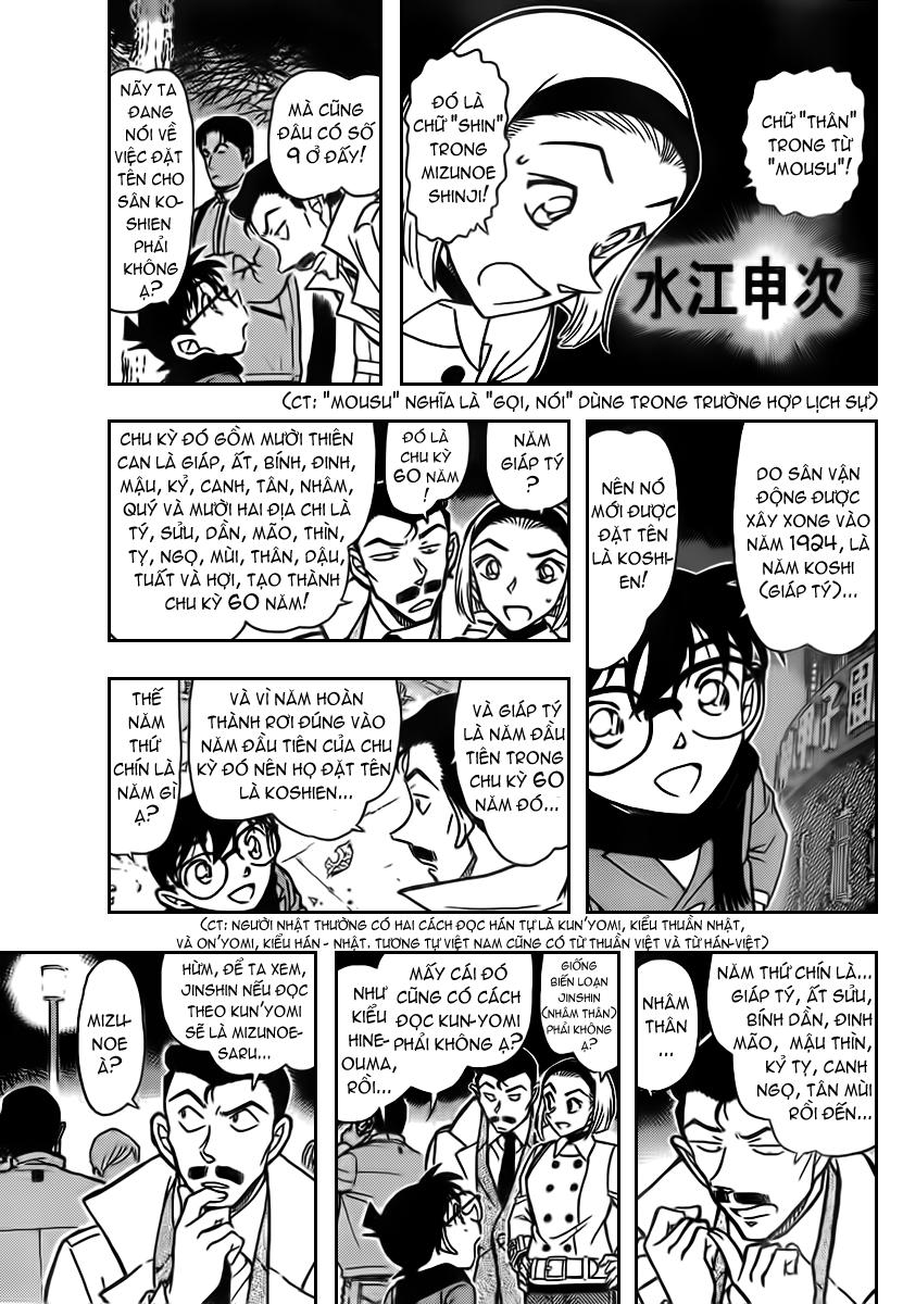 Detective Conan - Thám Tử Lừng Danh Conan chap 718 page 5 - IZTruyenTranh.com
