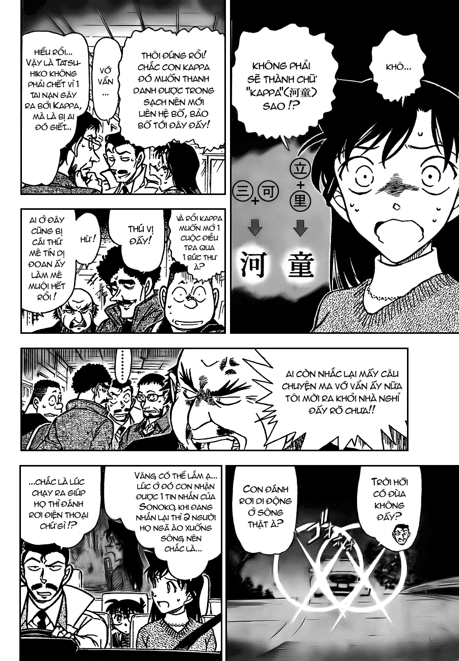 Detective Conan - Thám Tử Lừng Danh Conan chap 719 page 12 - IZTruyenTranh.com