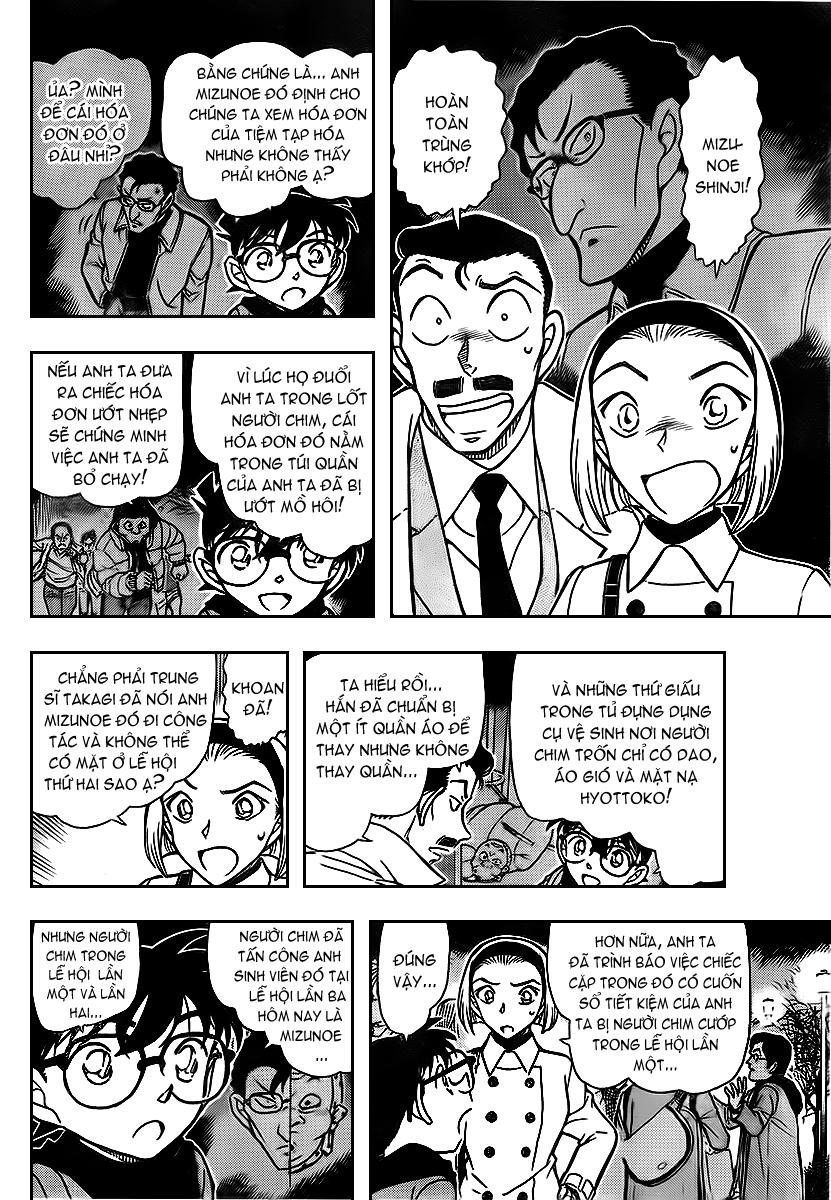 Detective Conan - Thám Tử Lừng Danh Conan chap 718 page 6 - IZTruyenTranh.com