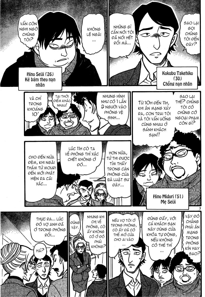 Detective Conan - Thám Tử Lừng Danh Conan chap 711 page 8 - IZTruyenTranh.com