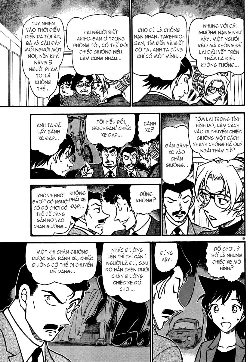 Detective Conan - Thám Tử Lừng Danh Conan chap 711 page 10 - IZTruyenTranh.com
