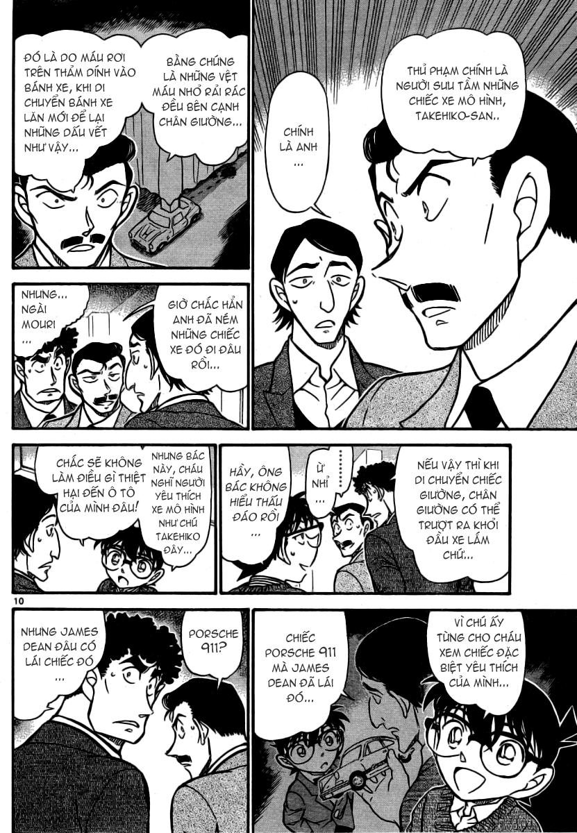 Detective Conan - Thám Tử Lừng Danh Conan chap 711 page 11 - IZTruyenTranh.com