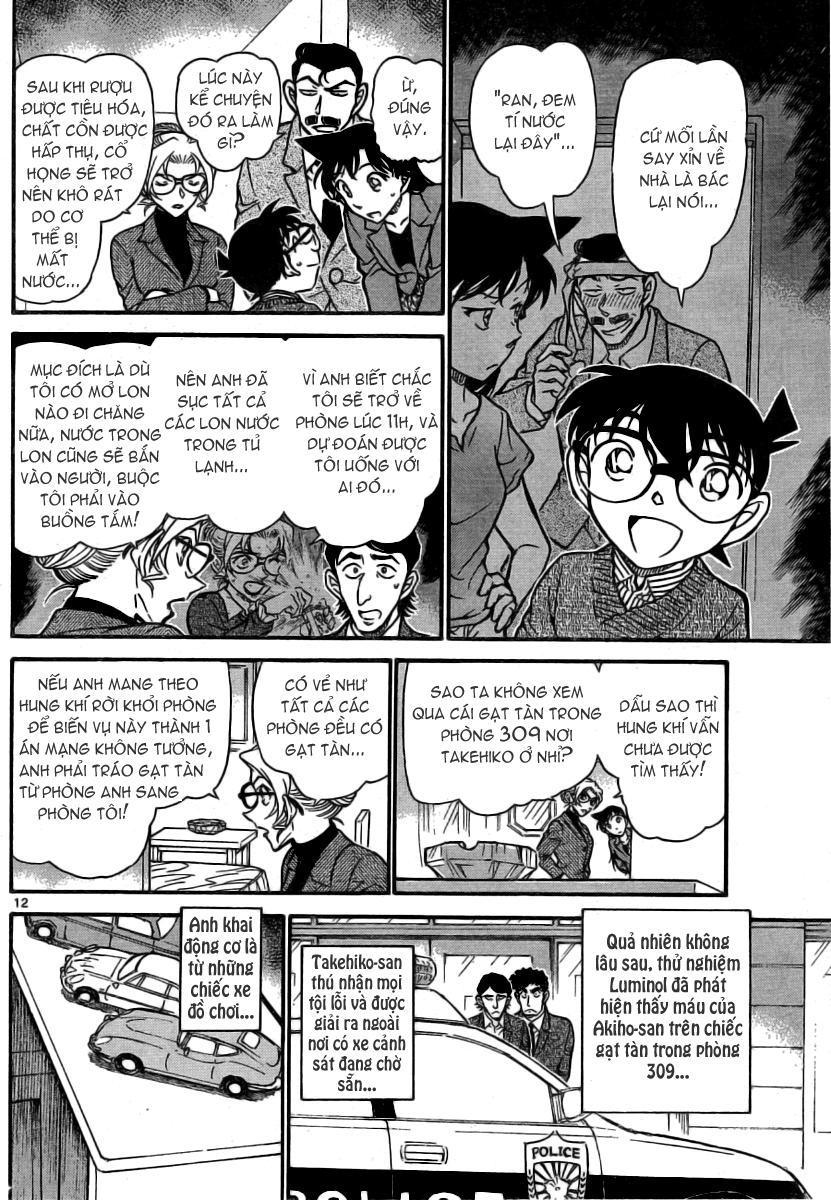 Detective Conan - Thám Tử Lừng Danh Conan chap 711 page 13 - IZTruyenTranh.com