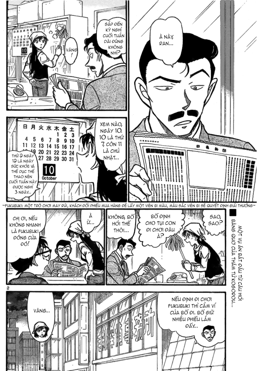 Detective Conan - Thám Tử Lừng Danh Conan chap 709 page 3 - IZTruyenTranh.com