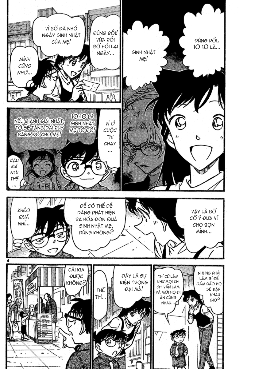 Detective Conan - Thám Tử Lừng Danh Conan chap 709 page 5 - IZTruyenTranh.com