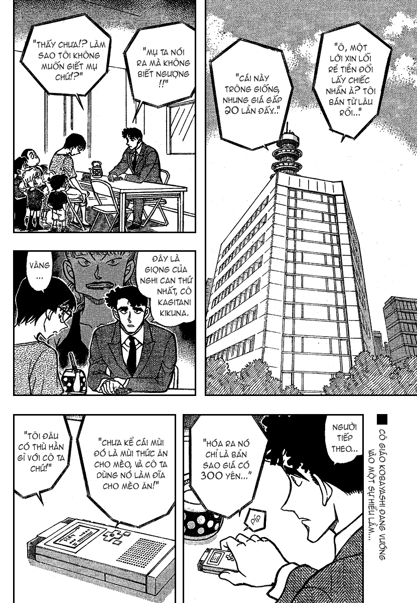 Detective Conan - Thám Tử Lừng Danh Conan chap 707 page 3 - IZTruyenTranh.com