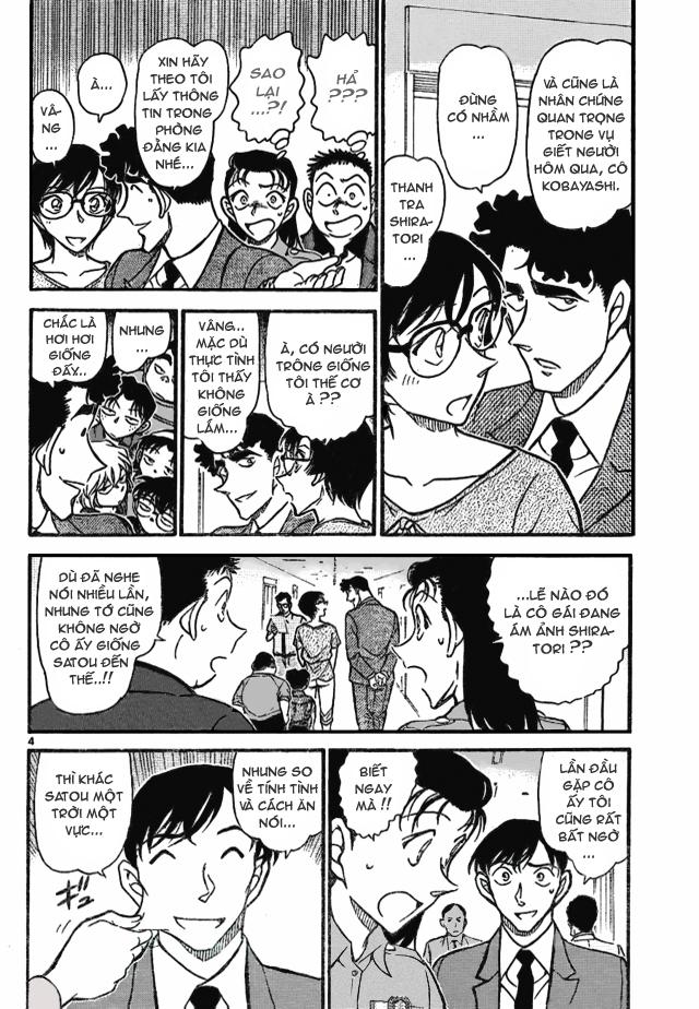 Detective Conan - Thám Tử Lừng Danh Conan chap 706 page 4 - IZTruyenTranh.com