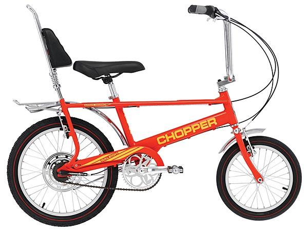 chopper-orange.jpg